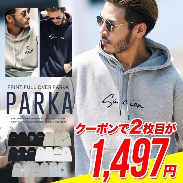 【クーポン利用で2枚目半額】 パーカー 秋新作 20...