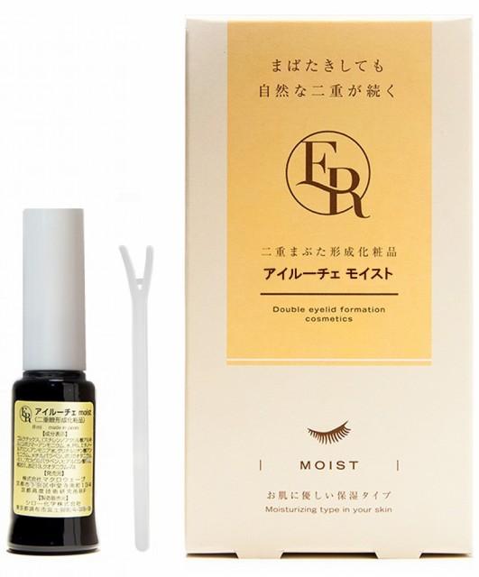 アイルーチェ モイスト 二重形成化粧品 8ml