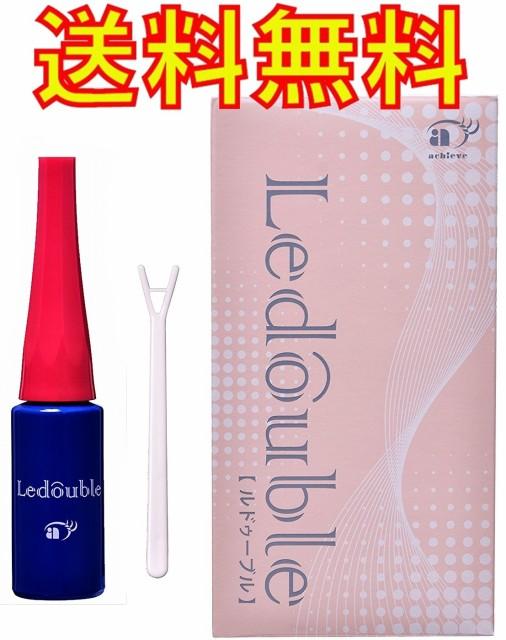 ルドゥーブル 二重まぶた化粧品 8mL Ledouble