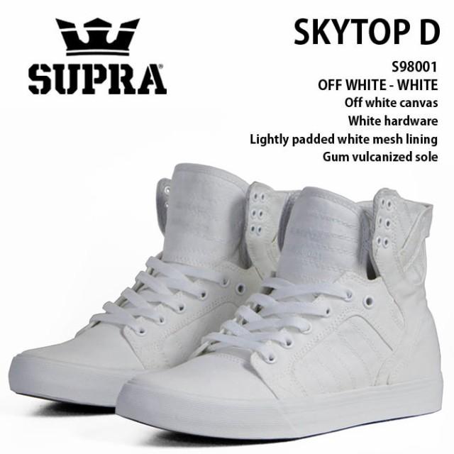 【半額セール/50%オフ】SUPRA(スープラ) SKYTOP-...