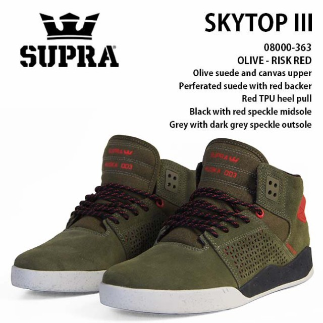 【2017HOLIDAY(4Q)】SUPRA(スープラ) SKYTOP3 III...
