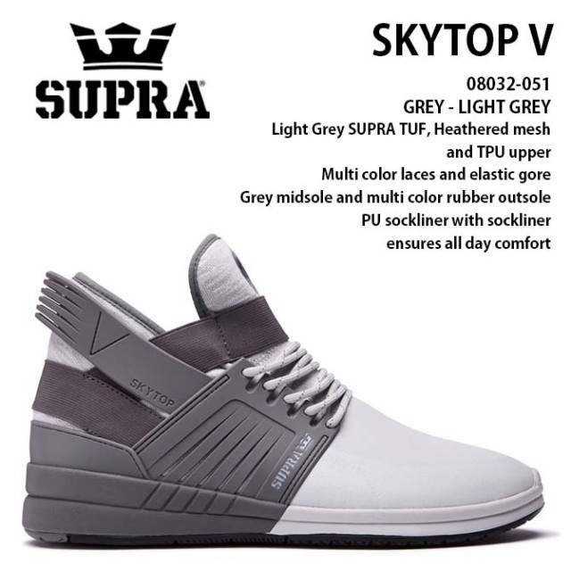 【2017HOLIDAY(4Q)】SUPRA(スープラ) SKYTOP5 V(...