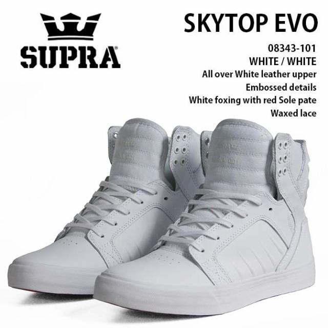 【2017HOLIDAY(4Q)】SUPRA(スープラ) SKYTOP EVO(...