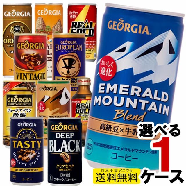 缶コーヒー リアルゴールド 30本入 よりどり 1ケ...