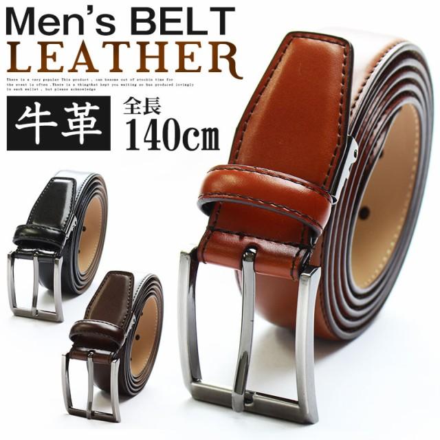 ベルト メンズ ロングサイズ 牛革 レザーベルト ...