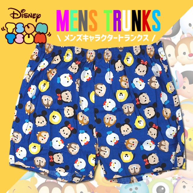 Disney ディズニー TSUMTSUM ツムツム トランクス...