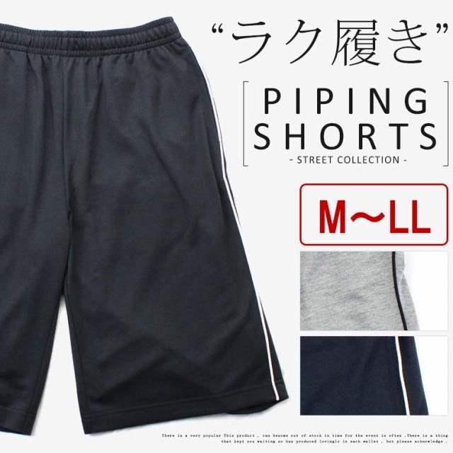 スウェットハーフパンツ ミニ裏毛 3サイズ( M/ L/...