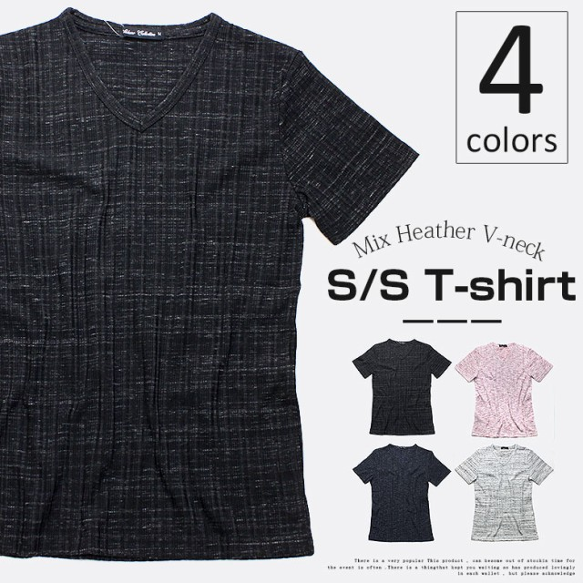 メンズ Tシャツ 半袖 Vネック ( M/ L/ LL ) 半袖T...