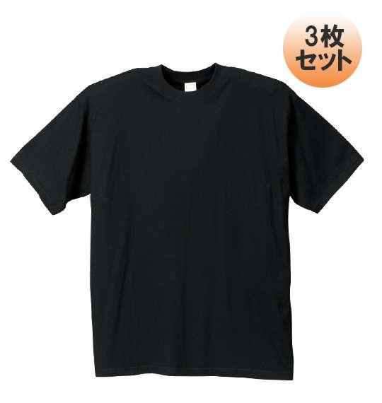 【大きいサイズ】【メンズ】 クルーTシャツ3枚パ...