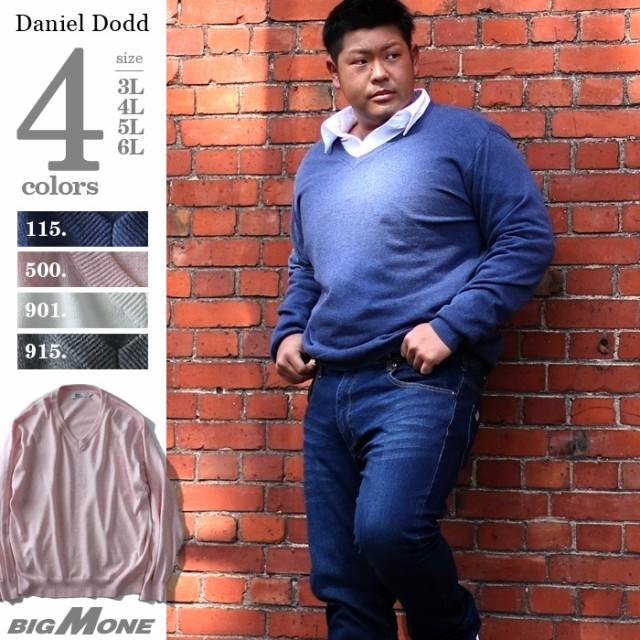 【大きいサイズ】【メンズ】DANIEL DODD ハイゲー...