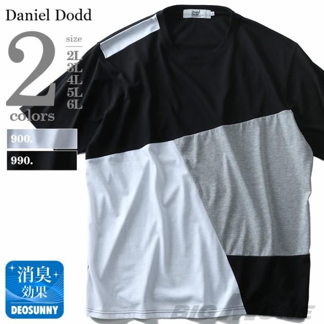 【大きいサイズ】【メンズ】DANIEL DODD ブロッキ...