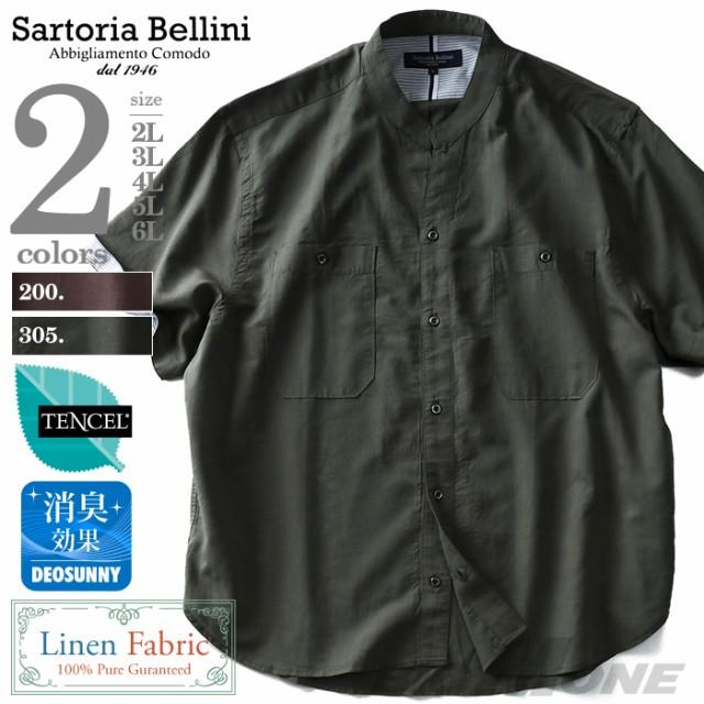 【大きいサイズ】【メンズ】SARTORIA BELLINI 半...