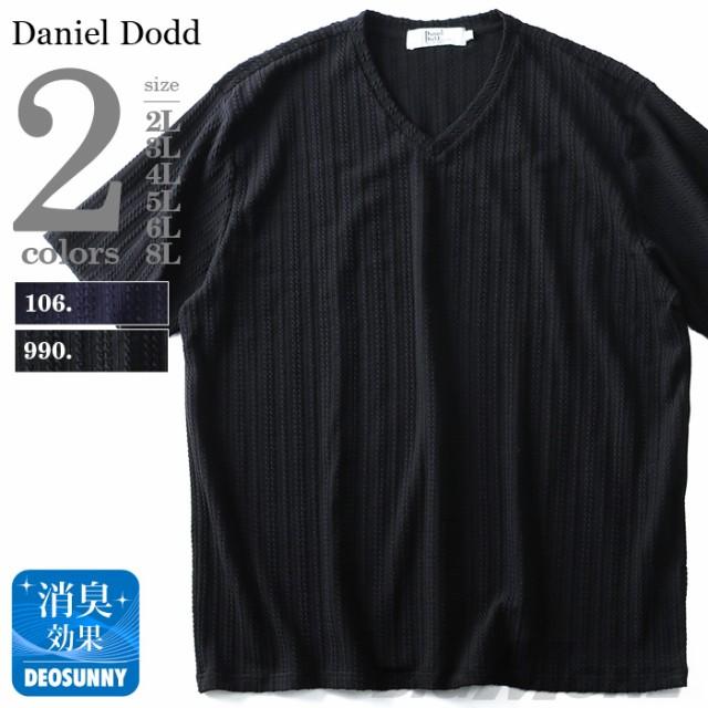 【大きいサイズ】【メンズ】DANIEL DODD シャドー...