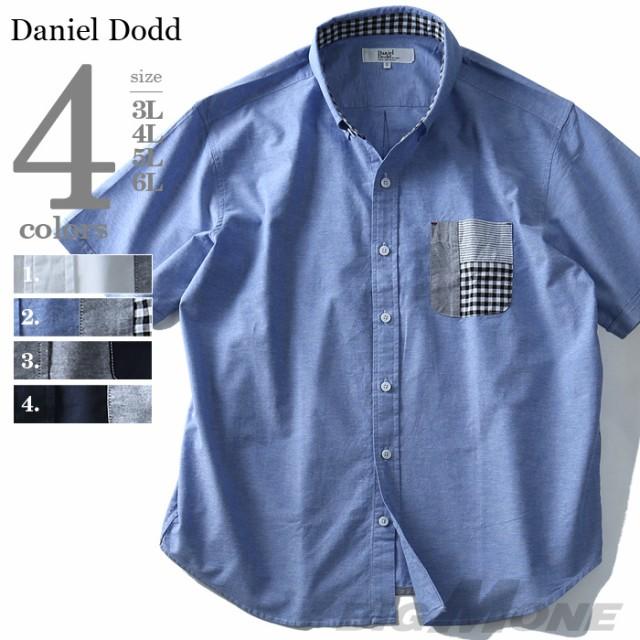【大きいサイズ】【メンズ】DANIEL DODD 半袖オッ...