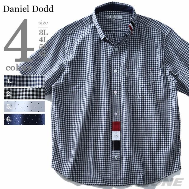 【大きいサイズ】【メンズ】DANIEL DODD 半袖綿麻...
