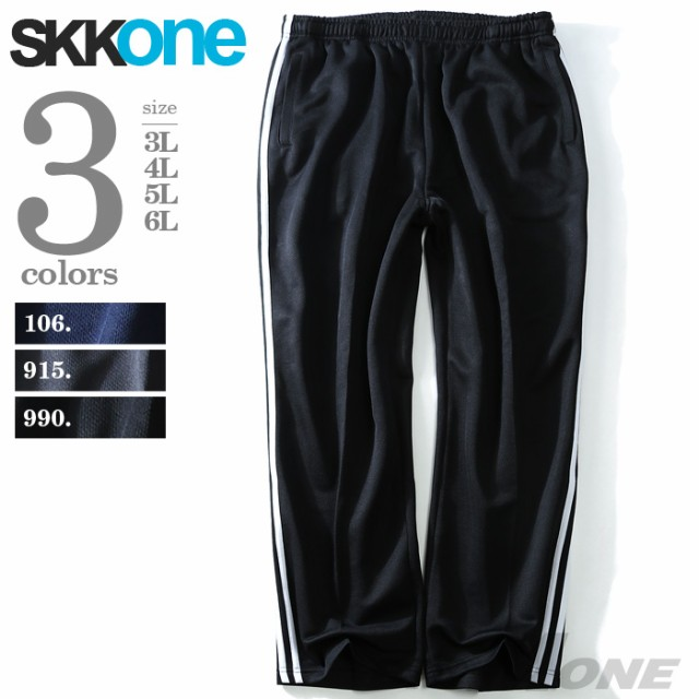 【大きいサイズ】【メンズ】SKKONE(スコーネ) サ...
