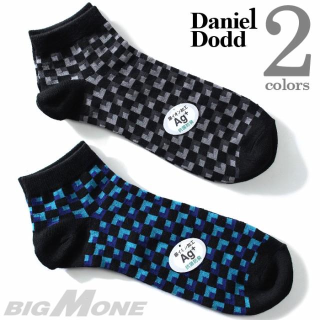 【大きいサイズ】【メンズ】DANIEL DODD 抗菌防臭...