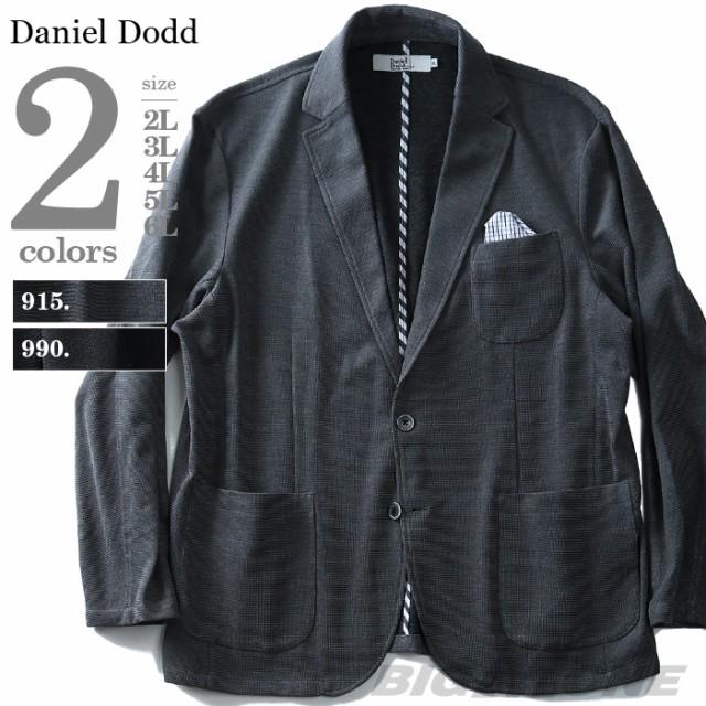 【大きいサイズ】【メンズ】DANIEL DODD ラッセル...