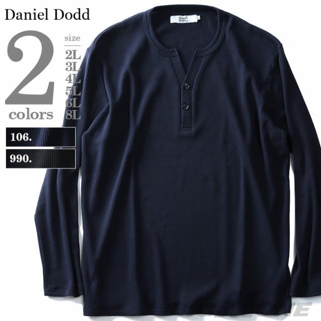 【大きいサイズ】【メンズ】DANIEL DODD サーマル...