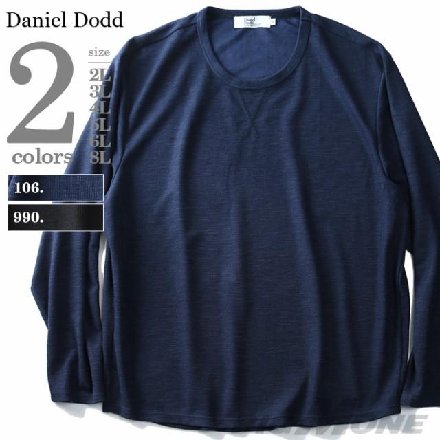 【大きいサイズ】【メンズ】DANIEL DODD スラブサ...