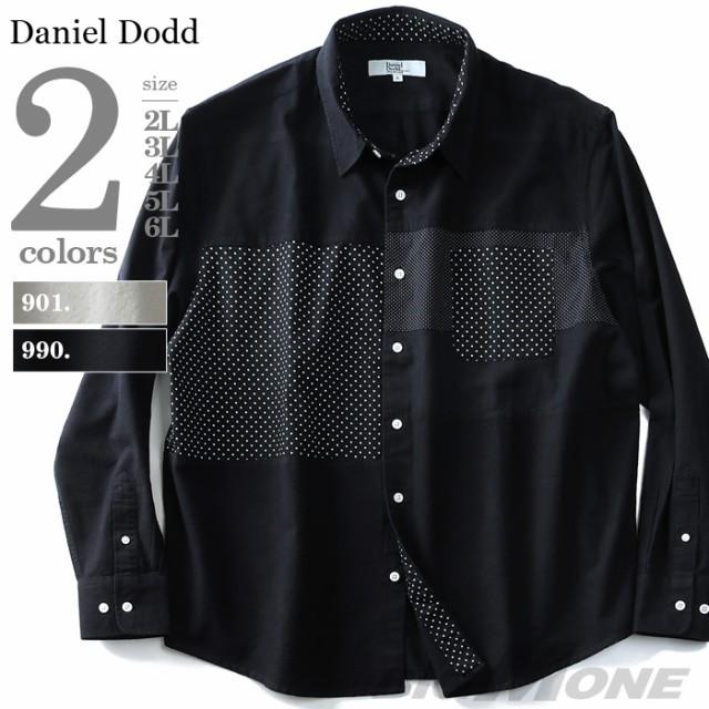 【大きいサイズ】【メンズ】DANIEL DODD 長袖起毛...