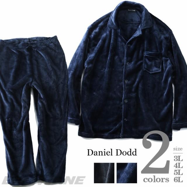 【大きいサイズ】【メンズ】DANIEL DODD ボアフリ...
