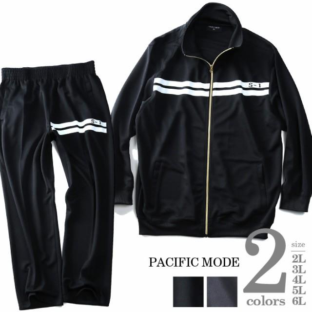 【大きいサイズ】【メンズ】PACIFIC MODE(パシフ...