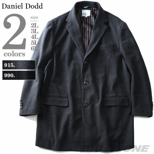 【大きいサイズ】【メンズ】DANIEL DODD シングル...
