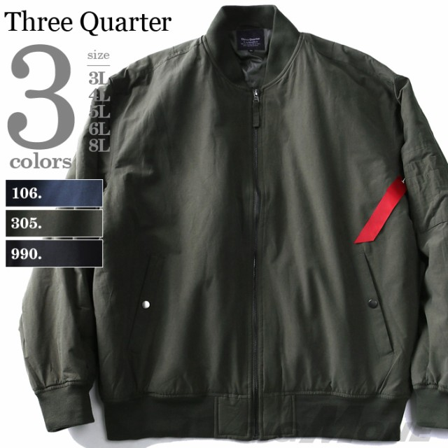 【大きいサイズ】【メンズ】Three Quarter 中綿MA...