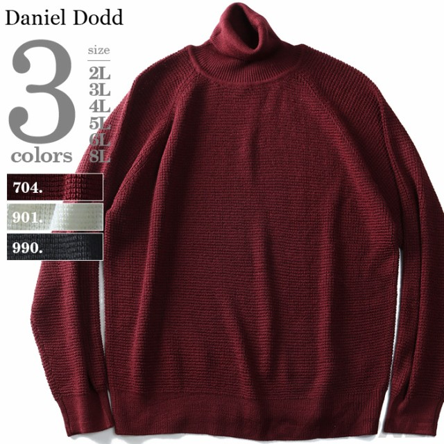 【大きいサイズ】【メンズ】DANIEL DODD タートル...