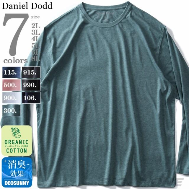 大きいサイズ メンズ DANIEL DODD 長袖 Tシャツ ...