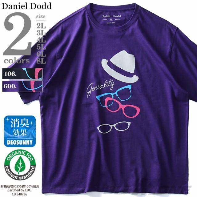大きいサイズ メンズ DANIEL DODD 半袖 Tシャツ ...