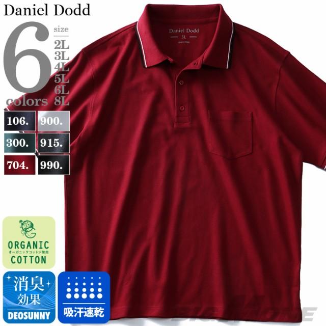 大きいサイズ メンズ DANIEL DODD 吸汗速乾 半袖 ...