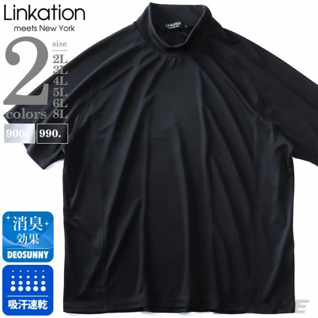 大きいサイズ メンズ LINKATION DRY ラグラン ハ...