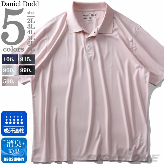 大きいサイズ メンズ DANIEL DODD 無地 半袖 スポ...