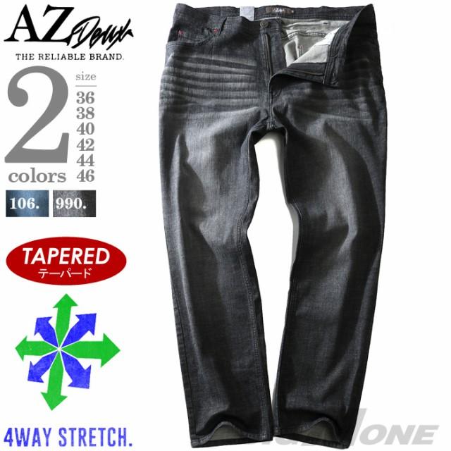 大きいサイズ メンズ AZ DEUX バックポケット PU...