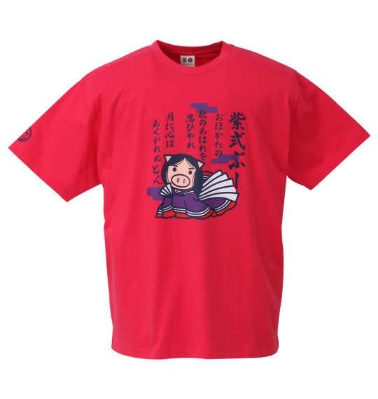 大きいサイズ メンズ 豊天 紫式ぶー 半袖 Tシャツ...