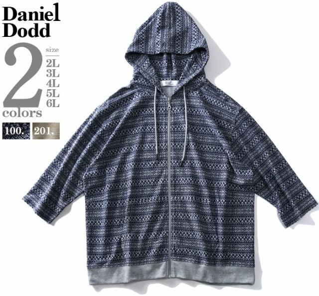 大きいサイズ メンズ DANIEL DODD 7分袖 ミニ裏毛...