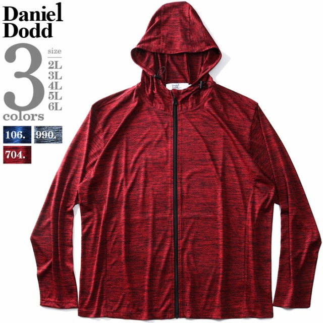 大きいサイズ メンズ DANIEL DODD セットアップ ...
