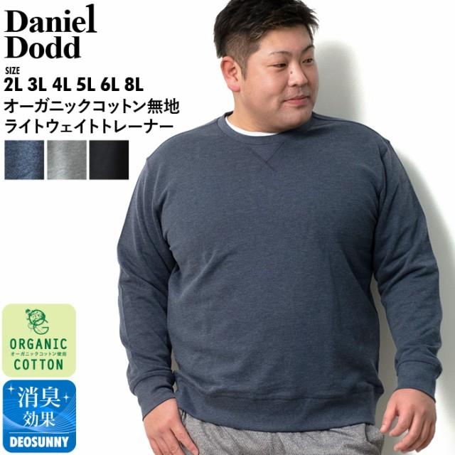 大きいサイズ メンズ DANIEL DODD オーガニックコ...
