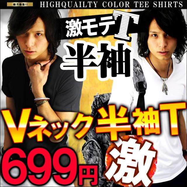 Tシャツ メンズ 半袖 Tシャツ メンズ ロンt メン...