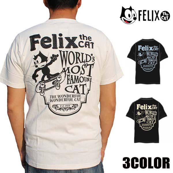 メール便送料無料フィリックス Tシャツ メンズ FE...