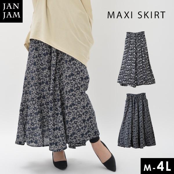 大きいサイズ レディース マキシスカート 総柄 小...
