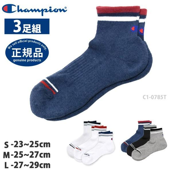 Champion チャンピオン 3足組 靴下 男女兼用 クウ...