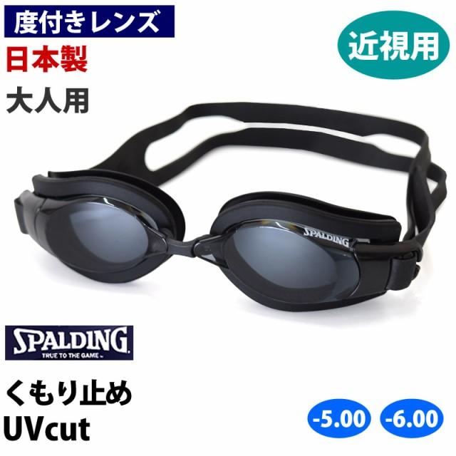 400円OFFクーポン配布中! SPALDING(スポルディン...