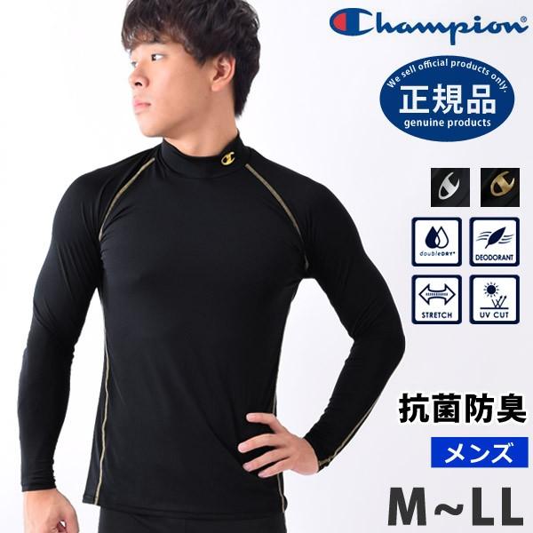 Tシャツ 長袖 メンズ スポーツウェア ハイネック ...