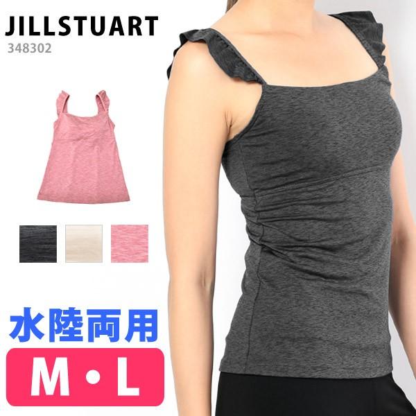 JILLSTART(ジルスチュアート) スポーツブラ ヨガ ...