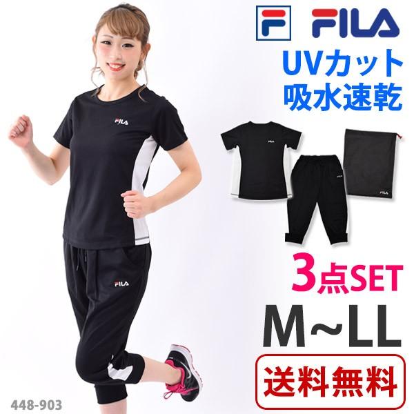 FILA (フィラ) スポーツウェア 410900 上下セット...