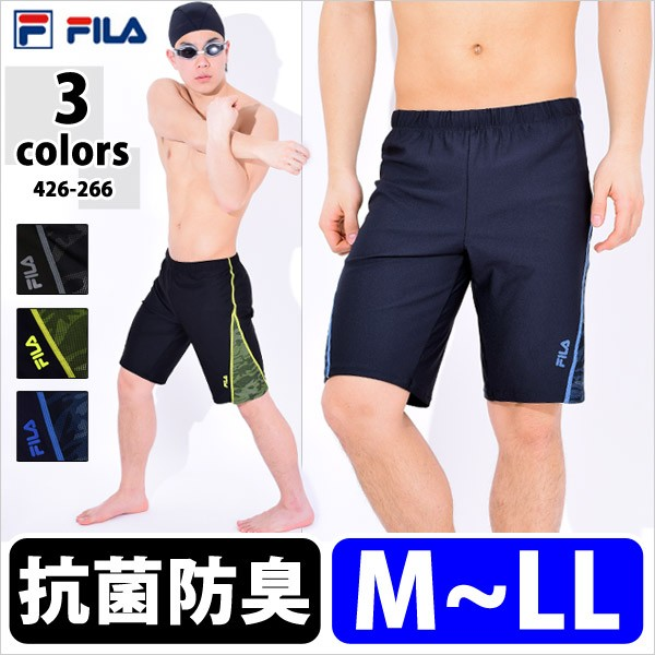 FILA(フィラ) メンズ フィットネス水着 男性用 ゆ...