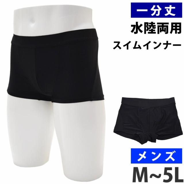 メンズ インナーパンツ HD21-02 ボクサーパンツ型...